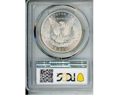 PMJ Coins 1878 S $1 PCGS MS63