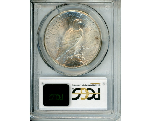 PMJ Coins & Collectibles, Inc. 1928 $1 PCGS MS62