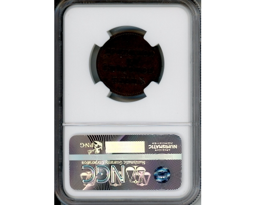 PMJ Coins & Collectibles, Inc. (1835) Canada Token NGC VF Details Prince Edwards Island PE10-30