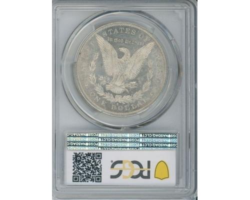 PMJ Coins 1887 S $1 PCGS MS63
