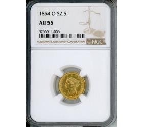 PMJ Coins