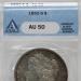 1892 S $1 ANACS AU50